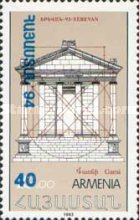 [Stamp Exhibitions ARAFEX '94 and ARMENIA '94, Yerevan, type DM]