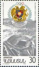 [National Olympic Committee, type DN]