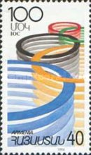 [The 100th Anniversary of the International Committee, type DO]