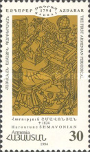 [The 200th Anniversary of the First Armenian Periodic Print Edition