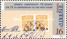 [The 75th Anniversary of the First Armenian Post Stamp, type DQ]