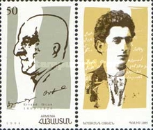 [Persons of Armenian Culture, type DR]