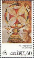 [The 1700th Anniversary of the Christianity in Armenia, type DT]