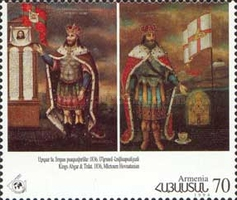 [The 1700th Anniversary of the Christianity in Armenia, type DU]