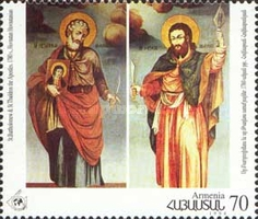[The 1700th Anniversary of the Christianity in Armenia, type DV]