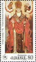 [The 1700th Anniversary of the Christianity in Armenia, type DW]