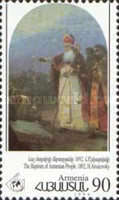 [The 1700th Anniversary of the Christianity in Armenia, type DX]