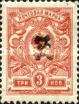 [Russian Postage Stamps Overprinted, type E2]