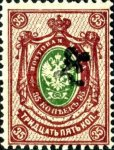 [Russian Postage Stamps Overprinted, type E9]