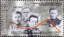 [The 50th Anniversary of the Victory in the Second World War, type EL]