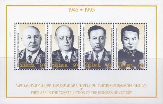 [The 50th Anniversary of the Victory in Second World War, type EP]