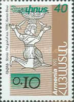 [Definitive Issue - Issue of 1994 Surcharged, type FE]