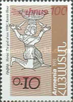 [Definitive Issue - Issue of 1994 Surcharged, type FF]