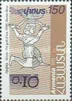[Definitive Issue - Issue of 1994 Surcharged, type FG]