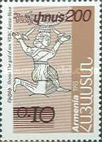 [Definitive Issue - Issue of 1994 Surcharged, type FH]