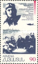 [Airmail - The 50th Anniversary of the Death of War Pilot Nelson Stepanian, type FL]