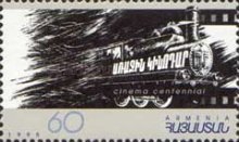 [The 100th Anniversary of the Motion Pictures, type FN]
