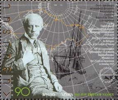 [The 100th Anniversary of the Return of Fridtjof Nansen's Artic Expedition, type FQ]