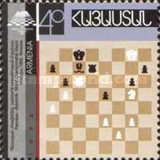 [The 32nd Chess Olympiad, Yerevan, type FV]