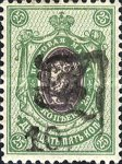 [No. 2-19 Overprinted as Type F & Surcharged, type G5]