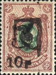 [No. 2-19 Overprinted as Type F & Surcharged, type G6]
