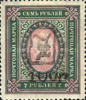 [No. 2-19 Overprinted as Type F & Surcharged, type G9]