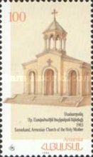 [The 1700th Anniversary of the Christianity in Armenia, type GE]