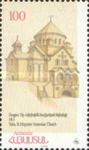 [The 1700th Anniversary of the Christianity in Armenia, type GG]