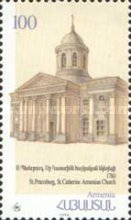 [The 1700th Anniversary of the Christianity in Armenia, type GH]