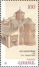 [The 1700th Anniversary of the Christianity in Armenia, type GI]