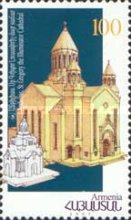[The 1700th Anniversary of Christianity in Armenia, type GY]