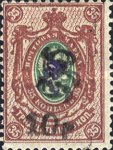 [No. 33-46 Overprinted as Type F & Surcharged, type H5]