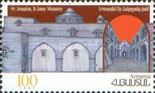 [The 1700th Anniversary of Christianity in Armenia, type HA]