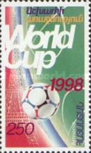 [Football World Cup - France, type HK]
