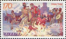 [EUROPA Stamps - Festivals and National Celebrations, type HL]