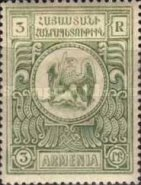 [Local Motifs - Not Issued, type I1]