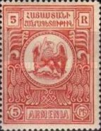 [Local Motifs - Not Issued, type I2]