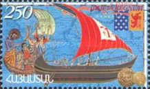 [Navigation in Kilikiya's Armenian Kingdom, type II]