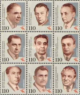 [Contributions of Armenians to the 20th Century Culture, type JY]