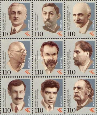 [Contributions of Armenians to the 20th Century Culture, type KH]