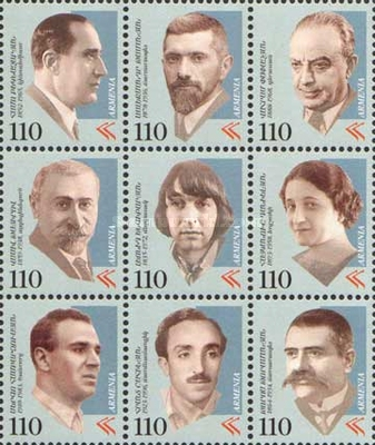 [Contributions of Armenians to 20th Century Culture, type KQ]