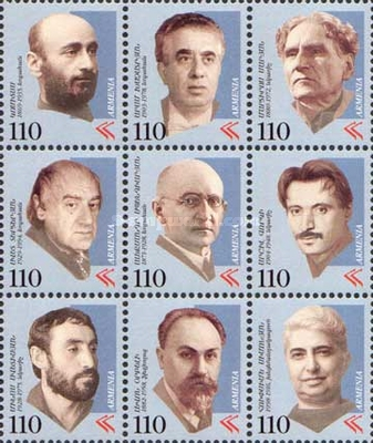 [Contributions of Armenians to 20th Century Culture, type KZ]