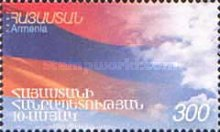 [The 10th Anniversary of the Republic of Armenia, type LV]