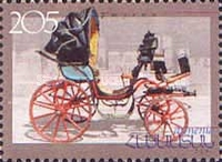 [Traditional Handicrafts - Transport, type LX]