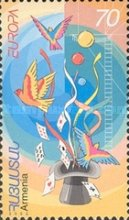[EUROPA Stamps - The Circus, type MK]