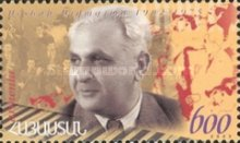 [The 100th Anniversary of the Birth of Artemy Aivazian, type MM]