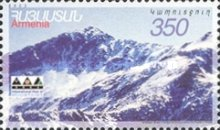 [The International Year of Mountains, type MO]