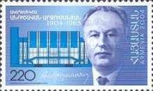 [The 100th Anniversary of the Birth of Arzumanian, type OK]