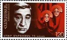 [The 75th Anniversary of the Birth of Mher Mkrtchian, type OT]