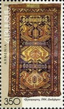 [Traditional Crafts of Armenia, type OW]